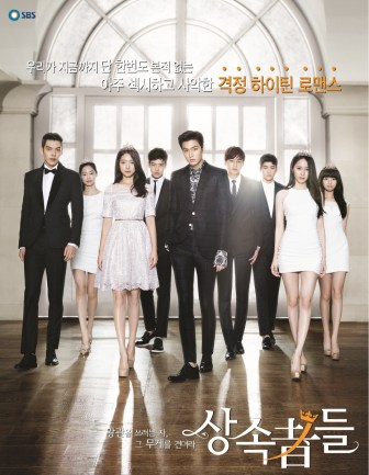 """Park Shin Hye in K-Drama """"The Heirs"""" Poster (1)"""