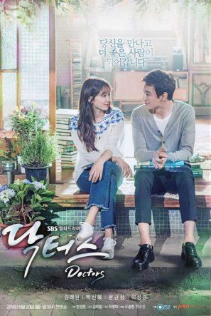 """Park Shin Hye in K-Drama """"Doctors"""" Poster (2)"""
