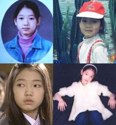 Childhood Photo of Park Shin Hye (3)
