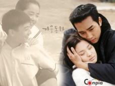 Song Hye Kyo in K-Drama Autumn in My Heart (2)