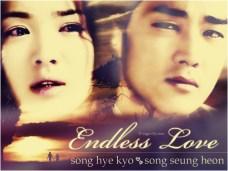 Song Hye Kyo in K-Drama Autumn in My Heart (3)