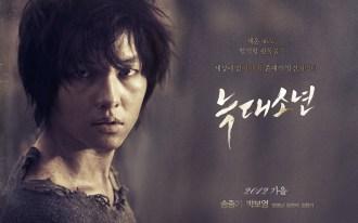 "Song Joong Ki in a Box Office Movie ""A Werewolf Boy"""