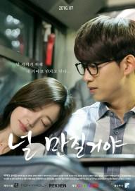 K-Drama Touching You