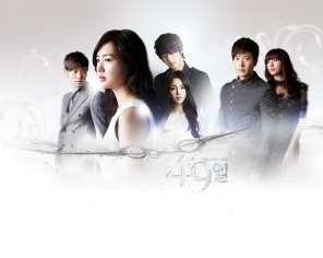 """K-Drama Poster """"49 Days"""" (1)"""