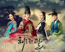"K-Drama Poster ""Moon Embracing the Sun"""