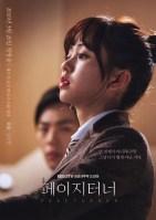 """Foto Kim So Hyun in K-Drama """"Page Turner"""" (1)"""