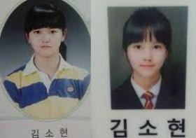 Foto School Photos of Kim So Hyun