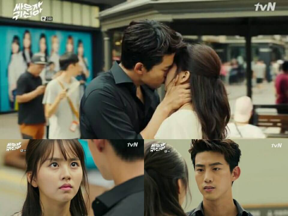 "Hyun Ji and Bong Pal Kiss Scene in K-drama ""Bring It on Ghost"""