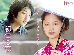 Korean-Japan Movie Drama Poster (