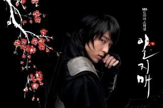 Korean Drama Poster Iljimae (2)