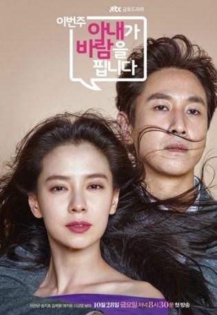 "Poster Pemain K-Drama ""My Wife's Having an Affair this Week"" (1)"