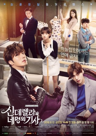 """K-Drama Poster """"Cinderella and Four Knights"""" (1)"""