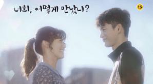 """Korean Drama """"Shopping King Louie"""" Poster (2)"""