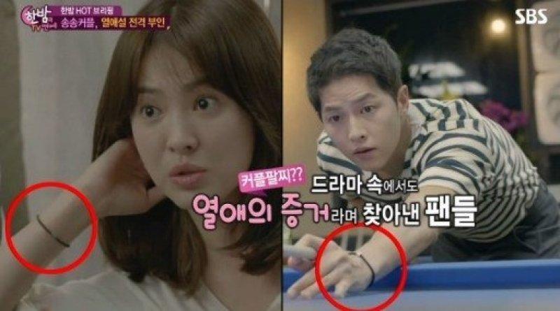 song-hye-kyo-and-song-joong-ki-2