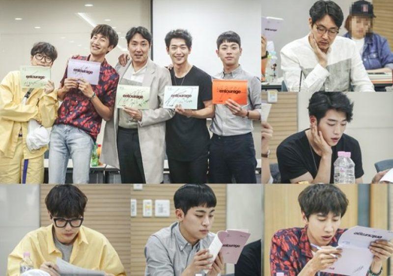k-drama-entourage-2