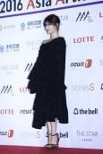 The 2016 Asia Artist Awards Red Carpet - Kim Yoo Jung