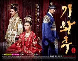 """Kdrama Poster """"Empress Ki"""""""
