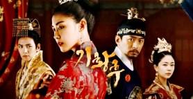 """Kdrama Poster """"Empress Ki"""" 2"""