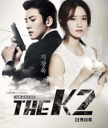 """Kdrama Poster """"The K2"""" 2"""