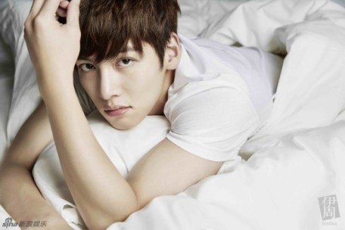 Ji Chang Wook's Pose on Bed