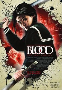 "Hollywood Movie ""Blood: The Last Vampire"" Poster 2"