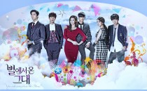 """Korean Drama """"My Love from the Star"""" Poster 1"""