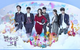 "Korean Drama ""My Love from the Star"" Poster 1"