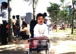 Lee Min Ho's Childhood Photo 1