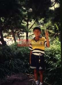 Lee Min Ho's Childhood Photo 4
