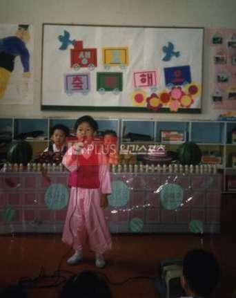 Lee Min Ho's Childhood Photo 3