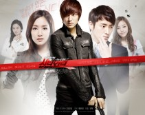 Lee Min Ho Poster 6 - City Hunter