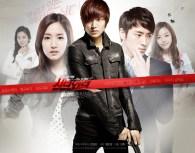 Lee Min Ho Poster 6 - City Hunter