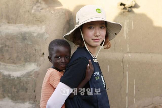 park-shin-hye-donation-1