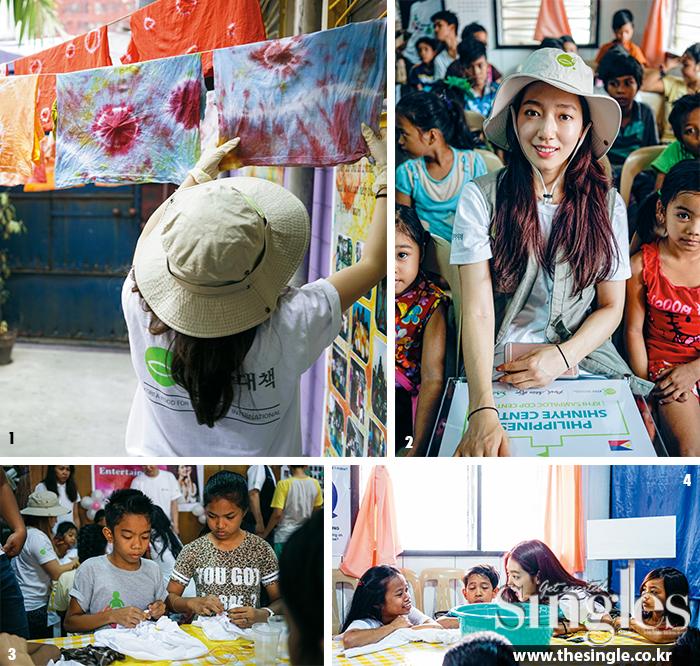 park-shin-hye-donation-3