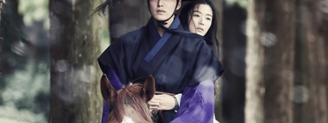 Gambar Episode 5 The Legend Of The Blue Sea 1