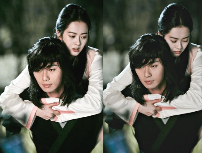 Hwarang Teaser Image Of Romantic Main Leads