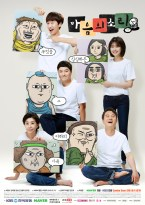 """Kdrama KBS2 """"The Sound of Your Heart"""" Poster 2"""