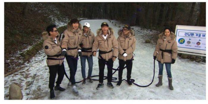 Running Man Song Ji Hyo Special Week 3