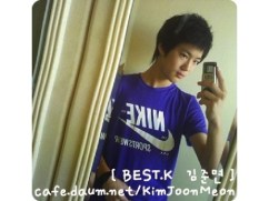 Suho EXO Childhood Pre Debut Photo 4