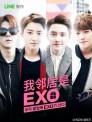 Suho EXO Next Door Poster 1