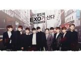 Suho EXO Next Door Poster 2