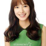 Kdrama The Universe Star Poster Ji Woo