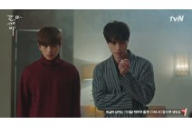 Yook Sung Jae Goblin Poster