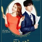 Poster Drama Korea Touch Your Heart