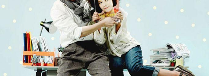 Poster Drama Korea She Was Pretty
