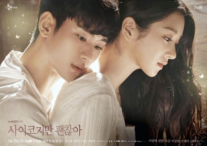 Poster K Drama Its Okay To Not Be Okay