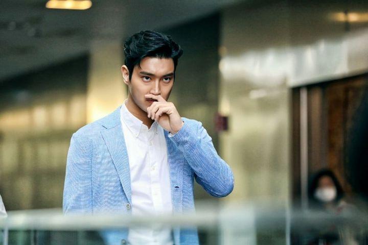 Choi Si Won Sebagai Seo Min Joon