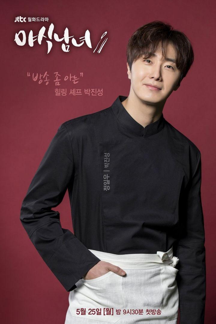 Jung Il Woo Sebagai Park Jin Sung