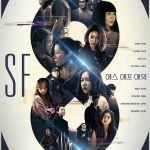 K Drama SF8