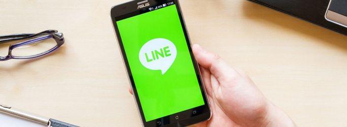 Line Hadirkan Fitur Line Call